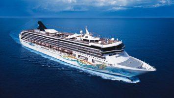 100 Euro sparen bis zum 31.01.2017. Foto: Norwegian Cruise Line