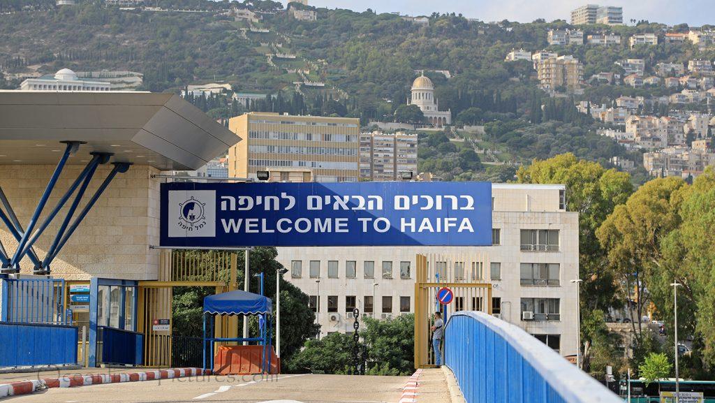Willkommen in Haifa, im Hintergrund die Bahai Gardens / Foto: Oliver Asmussen/oceanliner-pictures.com